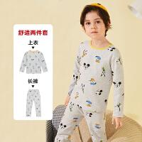 迪士尼童装男童内衣套装春秋儿童睡衣家居服两件套秋衣秋裤