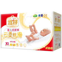婴儿纸尿裤男女婴儿宝宝夏季干爽透气尿不湿加大号XL72片a196