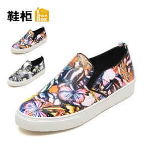 达芙妮集团 鞋柜女单鞋子拼色低平底休闲时尚乐福鞋