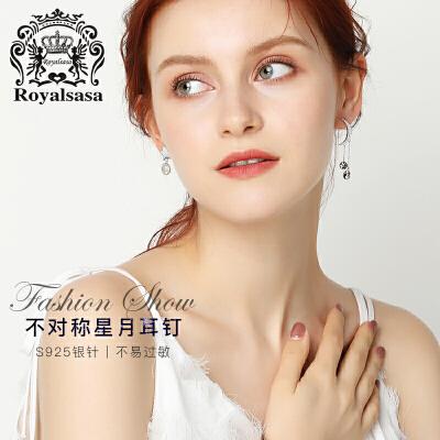 皇家莎莎S925银针星月流苏耳钉女韩国简约气质耳环甜美耳饰品首饰