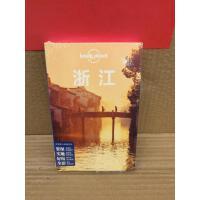 正版现货 Lonely Planet 孤独星球:浙江(2015版)