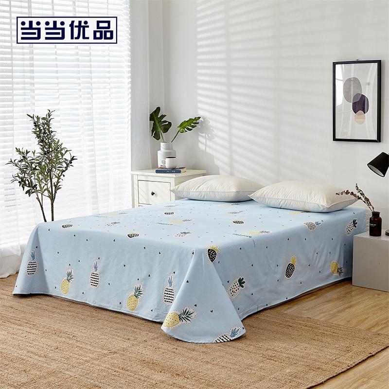 当当优品床单 纯棉斜纹双人床单200*230cm 菠萝一族(兰)