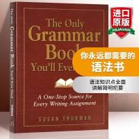 你永远都需要的语法书 英文原版 The Only Grammar Book You'll Ever Need 英文版进