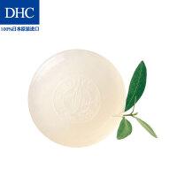 DHC橄榄叶修护皂 90g 温和植物洁面皂固体洗面奶 脆弱干燥肌