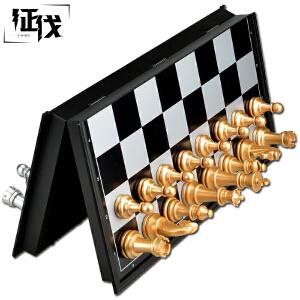 【开学狂欢 每满100减50】征伐 国际象棋 金银色大号国际象棋王5厘米带磁石象棋