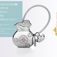 米勒斯钥匙扣女可爱金钱福袋汽车钥匙挂件金属钥匙圈情侣创意礼物 银色 钱袋送专属礼盒