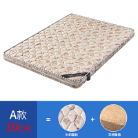 椰棕床垫1.8m1.5m1.2米棕榈垫子学生儿童偏硬棕垫折叠定做 1
