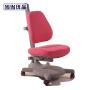 当当优品 可升降儿童学习椅 艾迪单背椅 粉色 XKY301