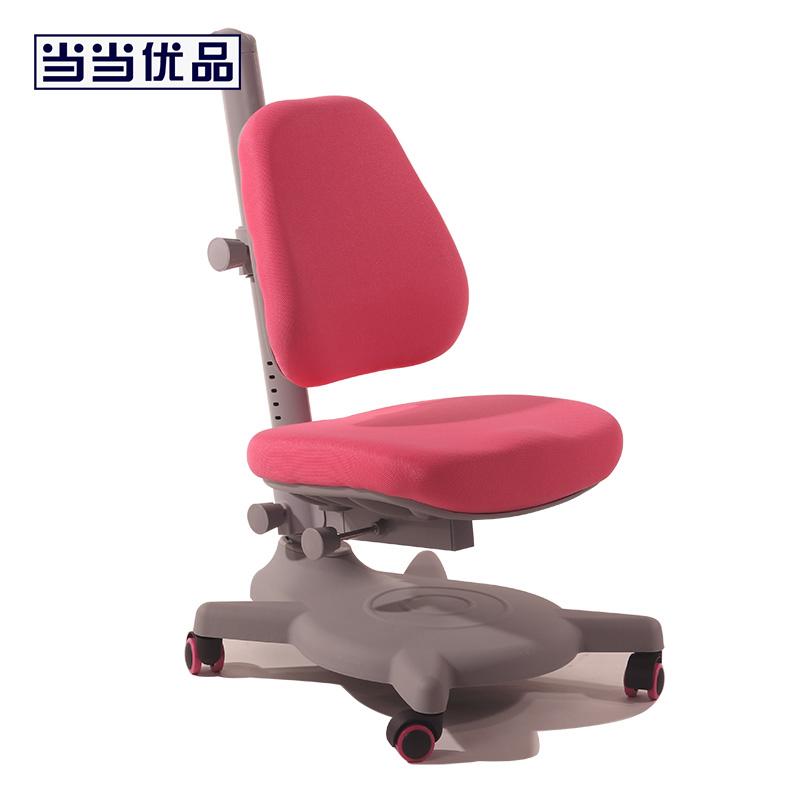 当当优品 可升降儿童学习椅 艾迪单背椅 粉色 当当自营 人体工学设计 舒适学习