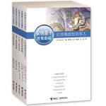 安房直子月光童话系列全5册 手绢上的花田+直到花豆煮熟+风的旱冰鞋+兔子屋的秘密(安房直子月光童话)+红玫瑰旅馆的客人