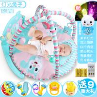 婴儿健身架器脚踏钢琴女宝宝新生儿玩具3-6-12个月女孩0-1岁男孩