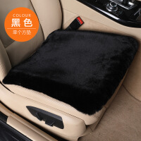 冬季羊毛汽车坐垫兔毛小三件短毛绒单片方垫无靠背三件套座垫