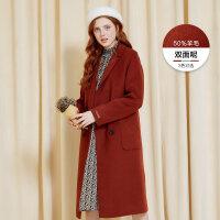 【1件2折到手价:159.8】美特斯邦威半身裙女冬季新款时尚简约双排扣合体双面呢大衣