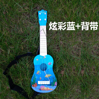 儿童吉他玩具 仿真可弹奏小孩宝宝吉他乐器音乐玩具琴非木制a287