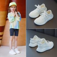 女童运动鞋2019夏季新款鞋男童飞织透气休闲鞋女童跑步鞋潮