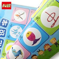 开心宝贝 象形识字挂图学龄前儿童0-3岁汉字早教宝宝幼儿看图认字