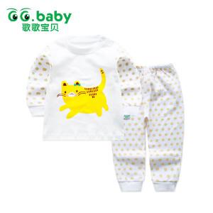 歌歌宝贝 春秋新款宝宝套装 儿童贴身套装 肩上带扣套装