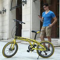 耐嘛20寸双碟刹折叠7速城市休闲山地车 学生儿童自行车