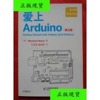 【二手旧书9成新】爱上Arduino:(第2版) /[美]Massimo 人民邮电