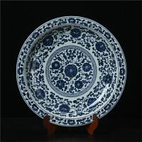 景德镇陶瓷器 高档仿古青花卉花盘坐摆盘现代中式收藏工艺品