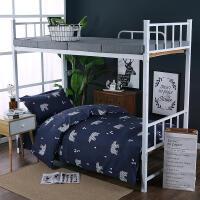 ???学生宿舍寝室上下床0.9/1.2米床三件套床上用品卡通简约 1.2m(4英尺)床