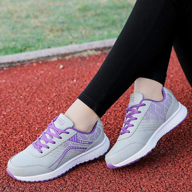 春秋季中老年健步鞋中年妈妈运动鞋女皮面软底防滑休闲旅游跑步鞋