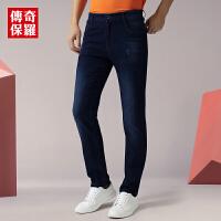 传奇保罗牛仔裤男2018秋季新款韩版时尚青年蓝色牛仔裤男直筒男裤818751