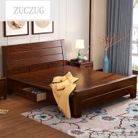ZUCZUG实木床1.8米双人床现代简约中式高箱储物床婚床1.5经济型主卧大床 +床头柜2个+妆台+4门衣柜 1800