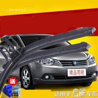 专用汽车无骨雨刮器胶条雨刷片SN0023 其它