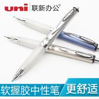 日本三菱uni软握胶按动中性笔签字水笔速干舒适软握UMN-207GG