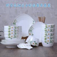 创意中式碗碟碗筷套装碗盘套碗组合家用28头景德镇陶瓷碗餐具简约