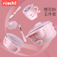 儿童餐具婴儿不锈钢防摔碗吸盘碗辅食碗勺套装宝宝餐具注水碗a453