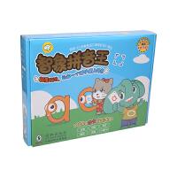 [当当自营]智象拼音王 汉语拼音小学生一年级益智卡片学习声韵母幼儿园教具儿童闪卡认知学习卡片5-7岁
