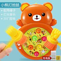 儿童益智玩具 动物电动打地鼠趣味电动音乐智力 电动儿童玩具5kb