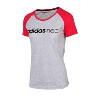 Adidas阿迪达斯 2017夏季新款女子NEO运动休闲圆领短袖T恤 BQ0315/BK6931