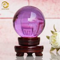 招财水晶球风水透明紫转运家装饰品电视柜客厅办公室玻璃摆件