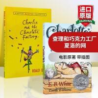 英文原版小说2本 夏洛特的网 Charlotte's Web 查理和巧克力工厂 夏洛的网英文版原版 EB White怀
