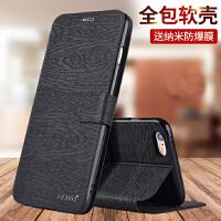 20190609215154996苹果6s手机壳iphone6Plus保护皮套7翻盖8防摔i6全包i7外壳i8硅胶i6