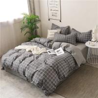 床上用品四件套棉全棉床单被套单人床学生宿舍男被子三件套 灰色 布拉格