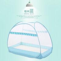 婴儿床蚊帐蒙古包通用儿童床蚊帐宝宝蚊帐罩新生儿可折叠底免安装a418