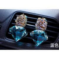 汽车风口香水水晶创意饰品出风口夹车载香水挂件摆件男女时尚香熏