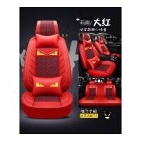 现代新途胜朗动名图ix35领动瑞纳专用汽车座套夏季四季四季坐垫套