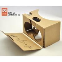 google Cardboard 2代 谷歌 虚拟现实 3D VR眼镜V2 头戴Daydream