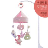 ?音乐旋转床铃婴儿玩具0-3-6-12个月毛绒新生儿床头铃摇铃送八音盒?