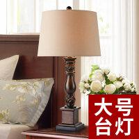 台灯卧室床头灯乡村复古简欧式床头柜台灯创意客厅浪漫