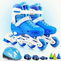 征伐 溜冰鞋儿童 全套装闪光直排轮滑鞋旱冰鞋滑冰鞋可调节男女学生轮滑运动装备