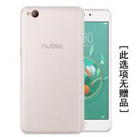 努比亚my布拉格手机套布拉格S保护壳nubia NX513J手机壳软套