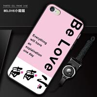 iphone5手机壳ip5se苹果5情侣iphone5S ipone5挂绳se创意软胶pg苹果es五