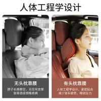 汽车头枕护颈枕靠枕车用枕头腰枕记忆棉车载腰靠护腰一对车内用品