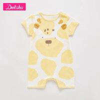 笛莎童装婴幼儿宝宝连体爬服2018夏新款长劲鹿短袖连身衣婴儿衣服